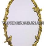 Кованые позолоченные рамки зеркал до сих пор в моде