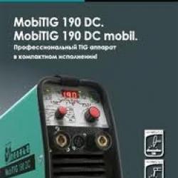 Merkle MobiTIG 190 DC - аппарат для сварочных работ